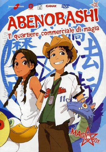 Abenobashi dvd box yamato
