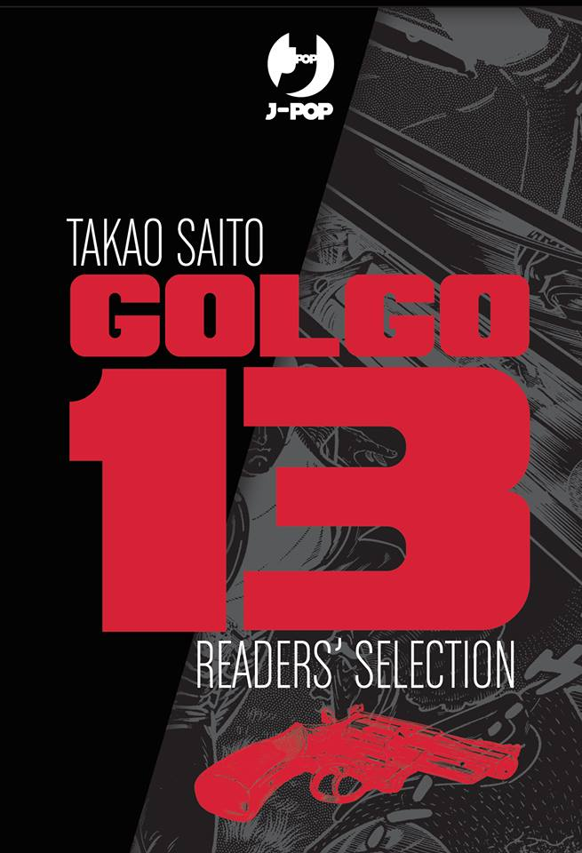 golgo 13 readers' selection