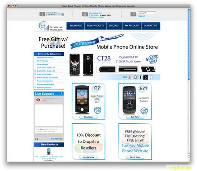 screen1 038 Páginas web para comprar barato en CHINA