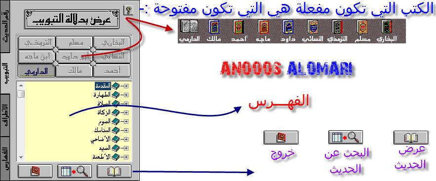 القرآن الرقمي وإعراب القرآن 11v605i