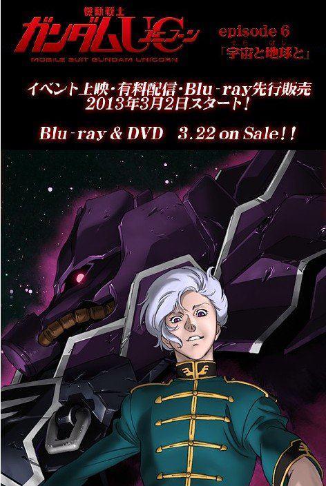 Gundam Unicorn 6 uscita marzo 2013