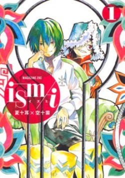 ismi vol. 1 gp manga