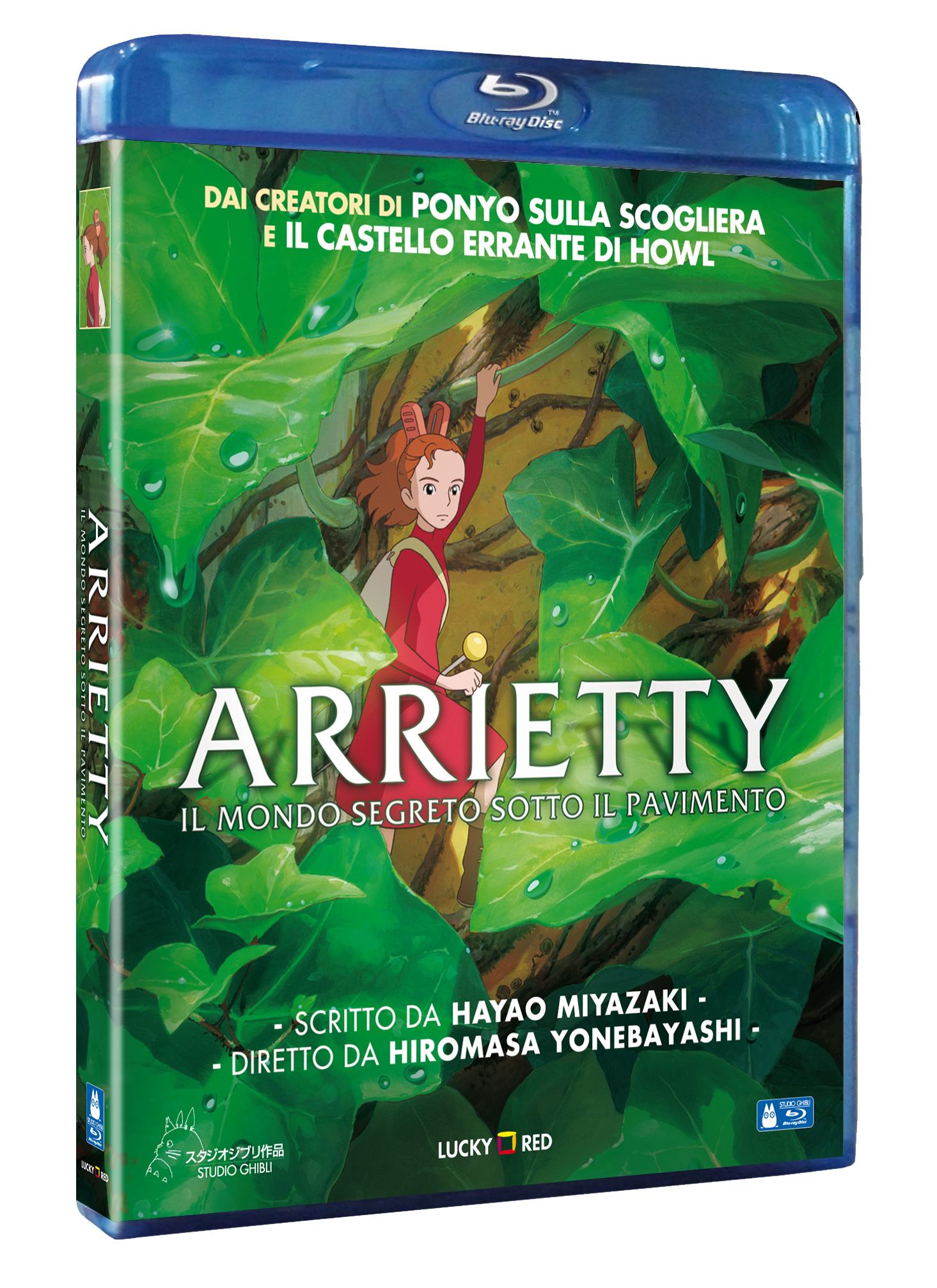 Arrietty Blu-Ray Cover