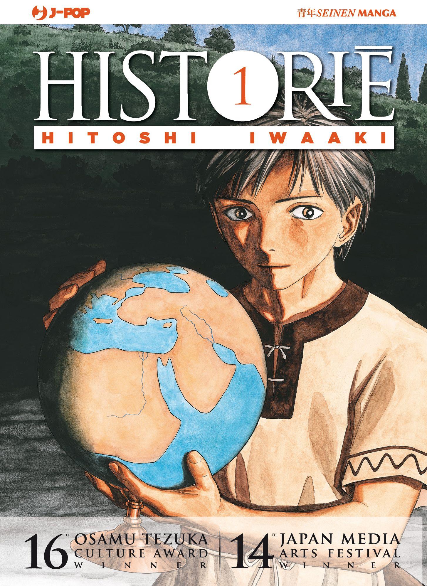 Historie 1 J-pop