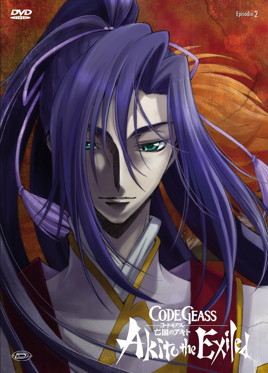 code geass akito the exhiled 2 dvd