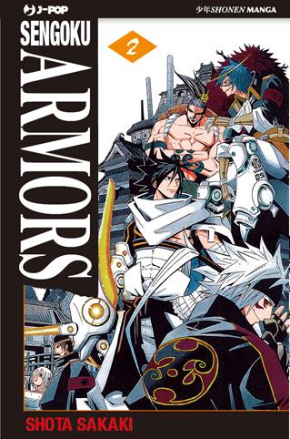 Sengoku armors  2 j-pop