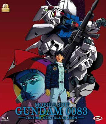 Gundam 0083 ultima scintilla di zion, movie, blu-ray