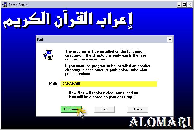 القرآن الرقمي وإعراب القرآن Icsm7d