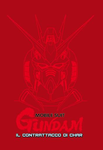 Gundam Il contrattacco di char cover recensione dvd