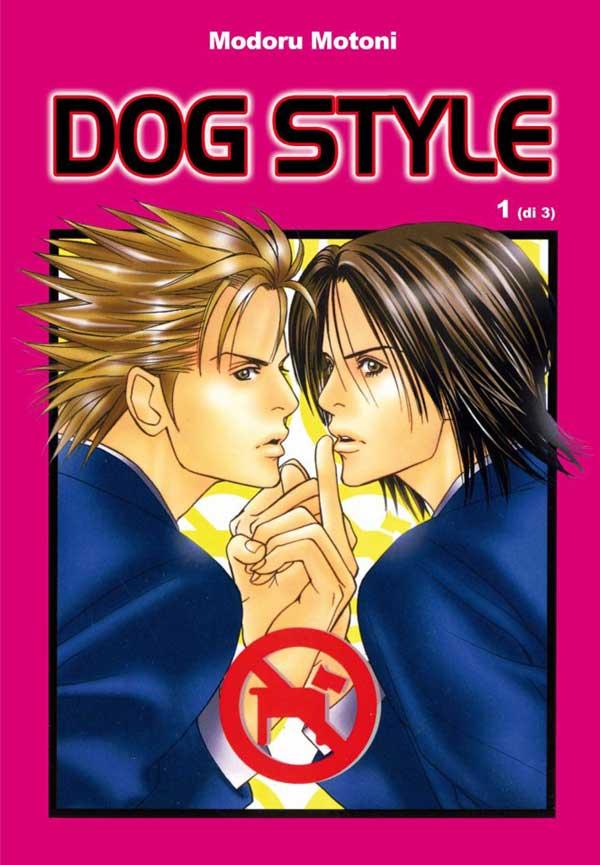 Dog style blys love roni nmanga kappa edizioni
