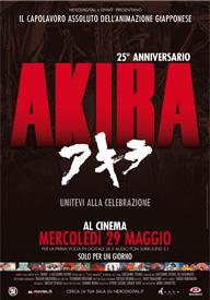 akira cinema locandina maggio 2013