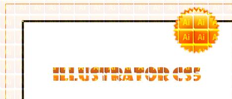 Illustratorでアートボード(黒枠)ぴったりの枠を描く方法(CS5編)