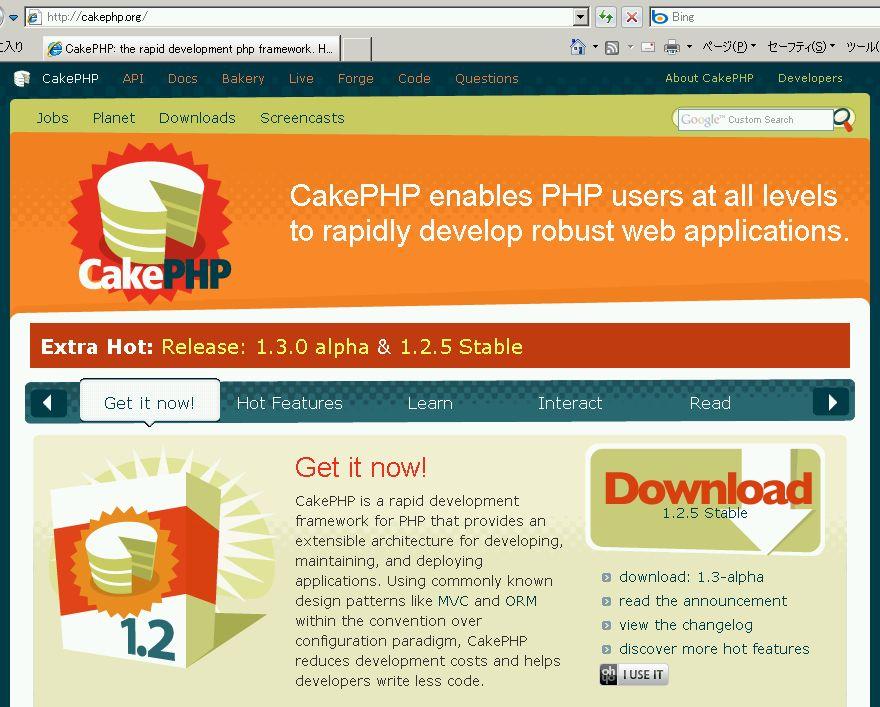 cakephp.org