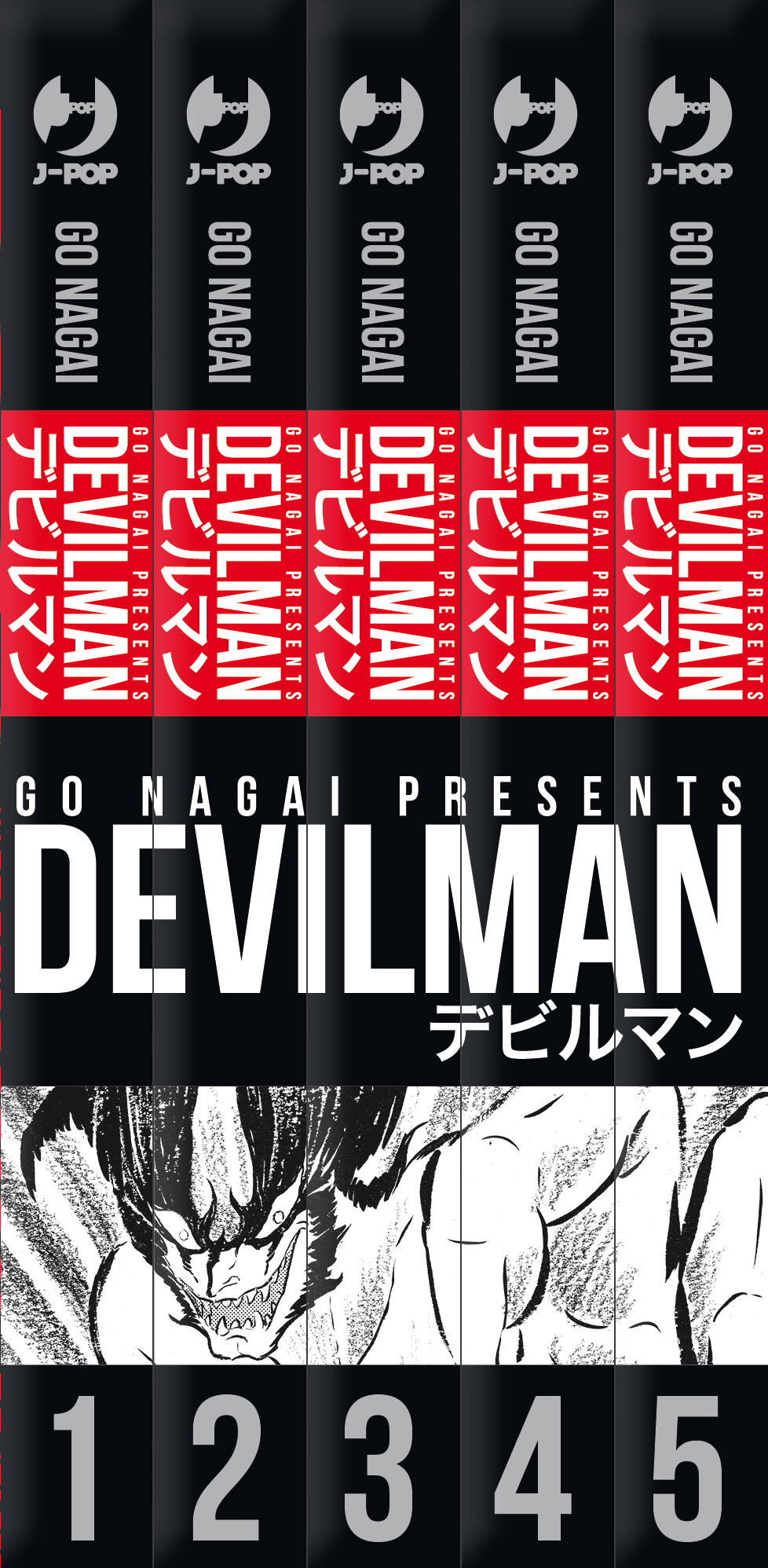 devilman go nagai manga coste volumi box collezione j-pop gp publishing