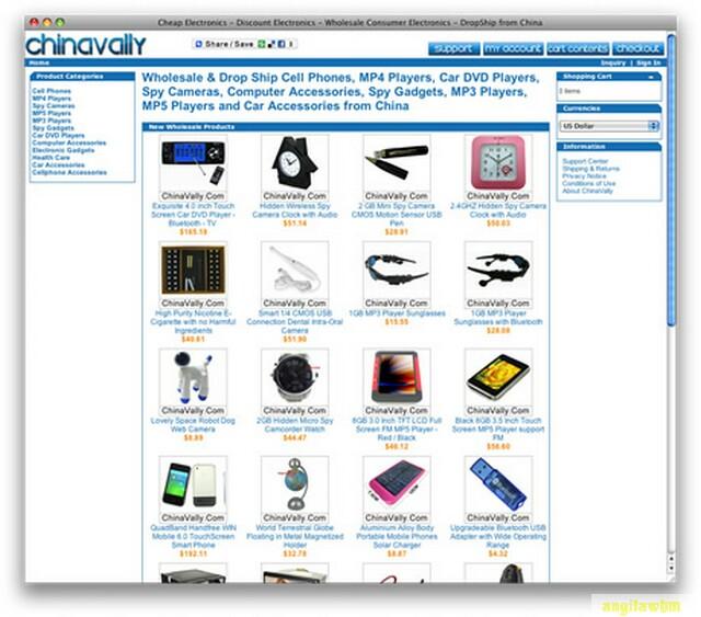 screen1 031 Páginas web para comprar barato en CHINA