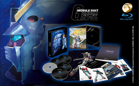 gundam bluray box