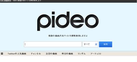 動画共有サイト「Metacafe」