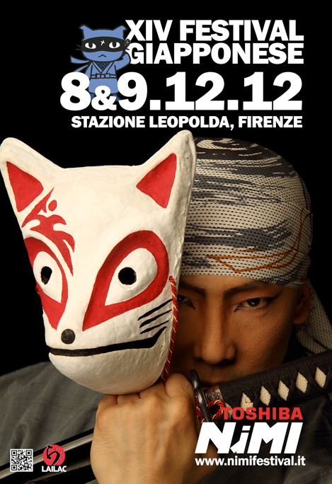 ZIV festival giapponse