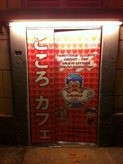Kokoro Cafè 1