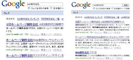 検索結果をより確実にする方法