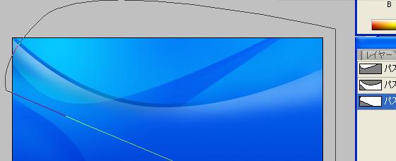 ペンツールで最後矩形を描きます
