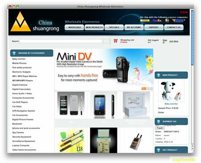 screen1 007 Páginas web para comprar barato en CHINA