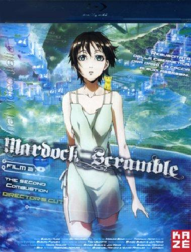 Mardock scramble second combustion blu-ray