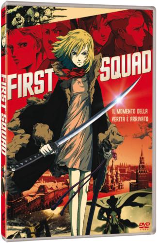 First Squad DVD copertina esclusiva fnac sony
