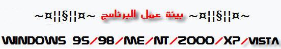 القرآن الرقمي وإعراب القرآن 2v927m8