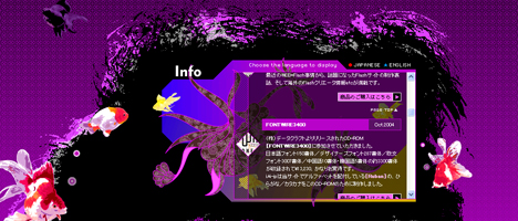 紫が素敵なサイト、かつ、フリーフォントまで提供してくれるサイト