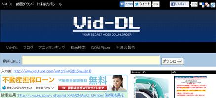 vid-dl.net/
