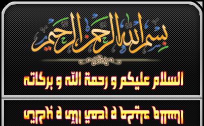 القرآن الرقمي وإعراب القرآن Ms191u