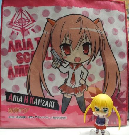 ariahandotaoru.jpg (440×458)