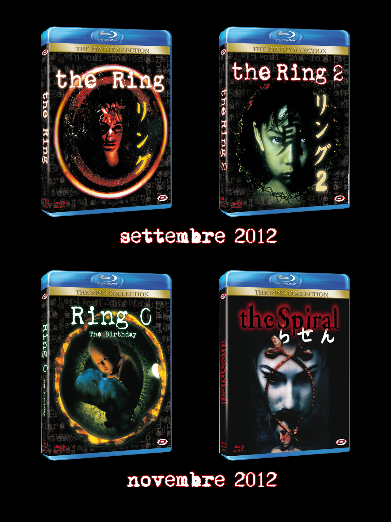 The ring tethralogy blu-ray